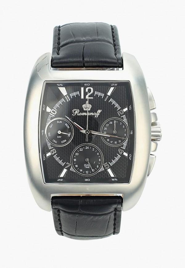 Часы Romanoff Romanoff RO003DMYSX43 цена