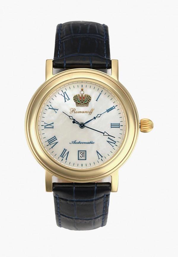 цены Часы Romanoff Romanoff RO003DMZGT35