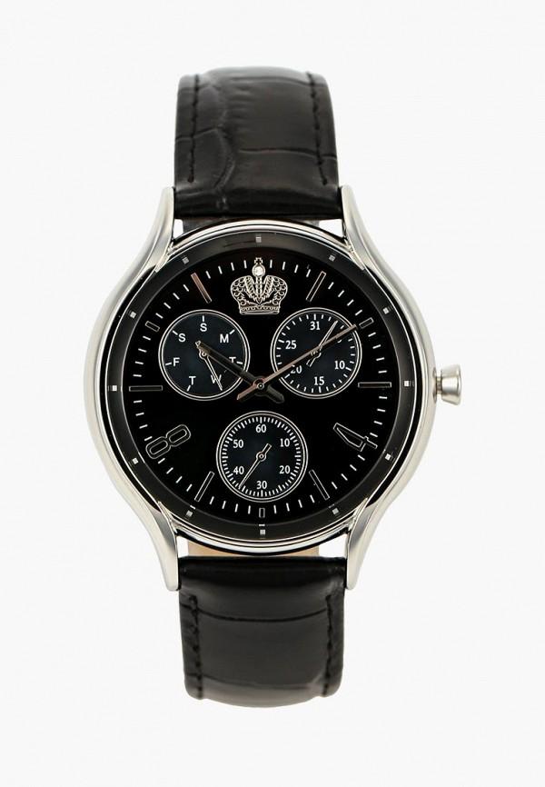 Часы Romanoff Romanoff RO003DUCAVO8 часы romanoff romanoff ro003dmygx28