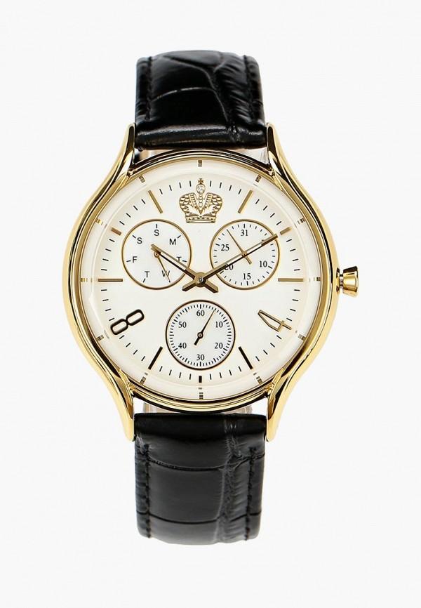 все цены на Часы Romanoff Romanoff RO003DUCOMC4 онлайн