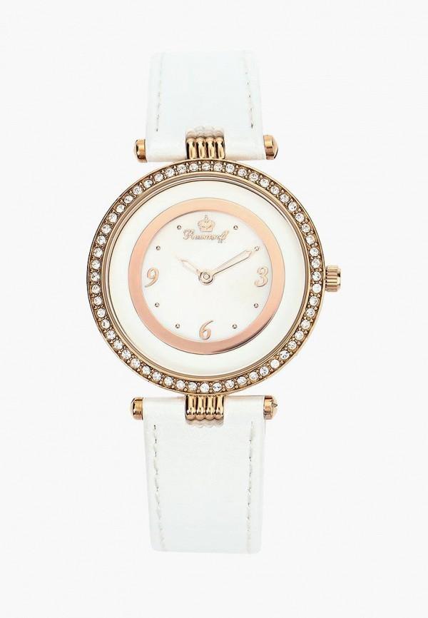 Часы Romanoff, RO003DWADVA9, белый, Осень-зима 2018/2019  - купить со скидкой