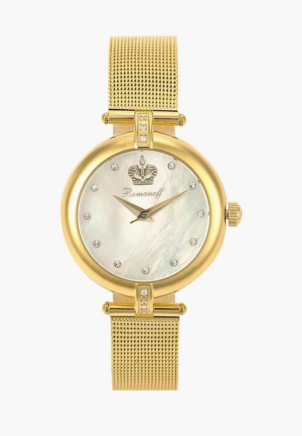 Купить Часы Romanoff, RO003DWCAVM6, золотой, Осень-зима 2018/2019