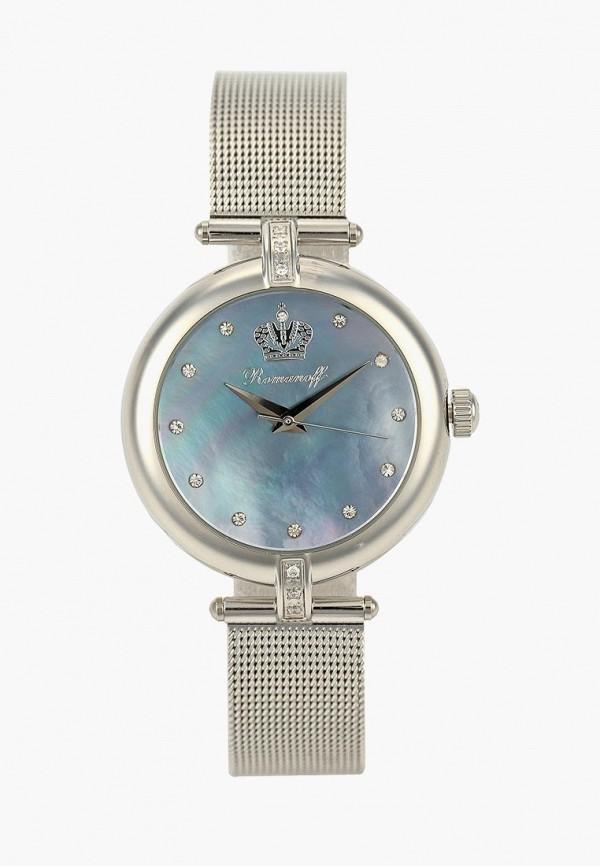 В ассортименте представлены разноплановые часы, которые отличаются как техническими, дизайнерскими, так и функциональными нюансами:.