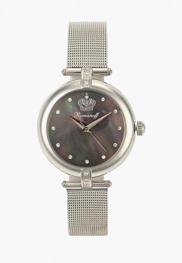 Купить Часы Romanoff, RO003DWCAVM9, серебряный, Осень-зима 2018/2019