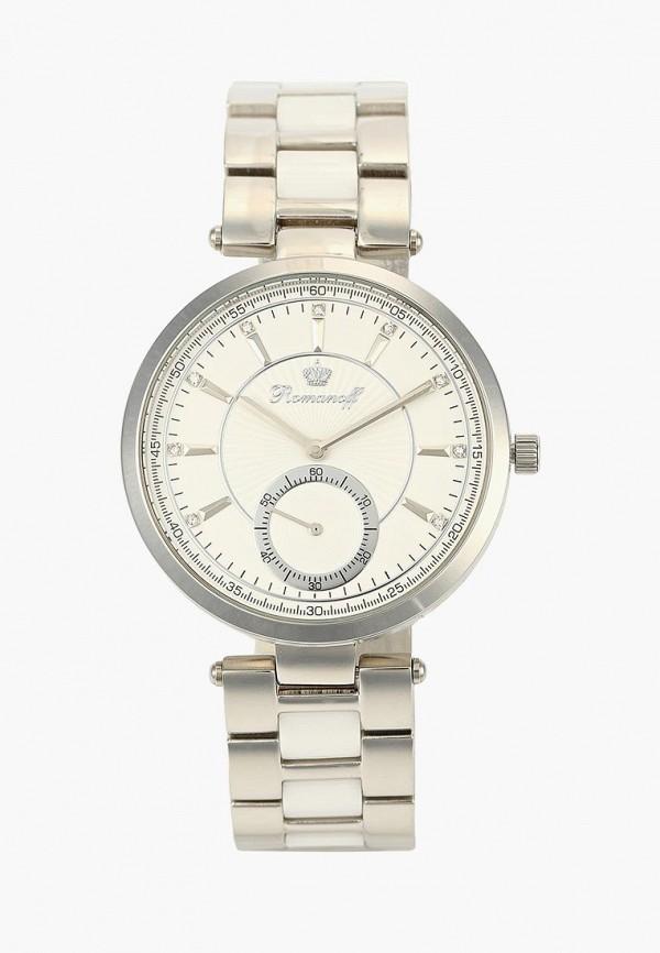 Купить Часы Romanoff, RO003DWCAVN1, серебряный, Осень-зима 2018/2019