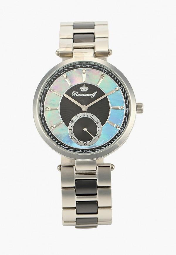 Часы Romanoff Romanoff RO003DWCAVN2 часы romanoff romanoff ro003dwpna29