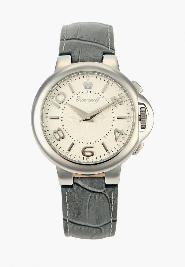 Купить Часы Romanoff, RO003DWCAVN6, серый, Осень-зима 2018/2019