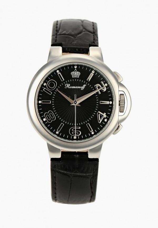 Купить Часы Romanoff, RO003DWCAVN7, черный, Осень-зима 2018/2019