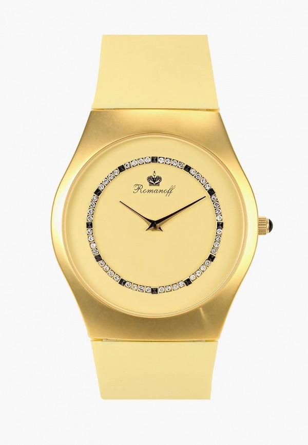 Купить Часы Romanoff, RO003DWCAVN9, желтый, Осень-зима 2018/2019