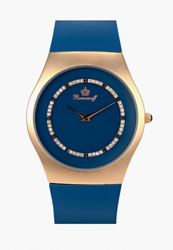 Часы Romanoff Romanoff RO003DWCAVO0 часы romanoff romanoff ro003dmzgt35