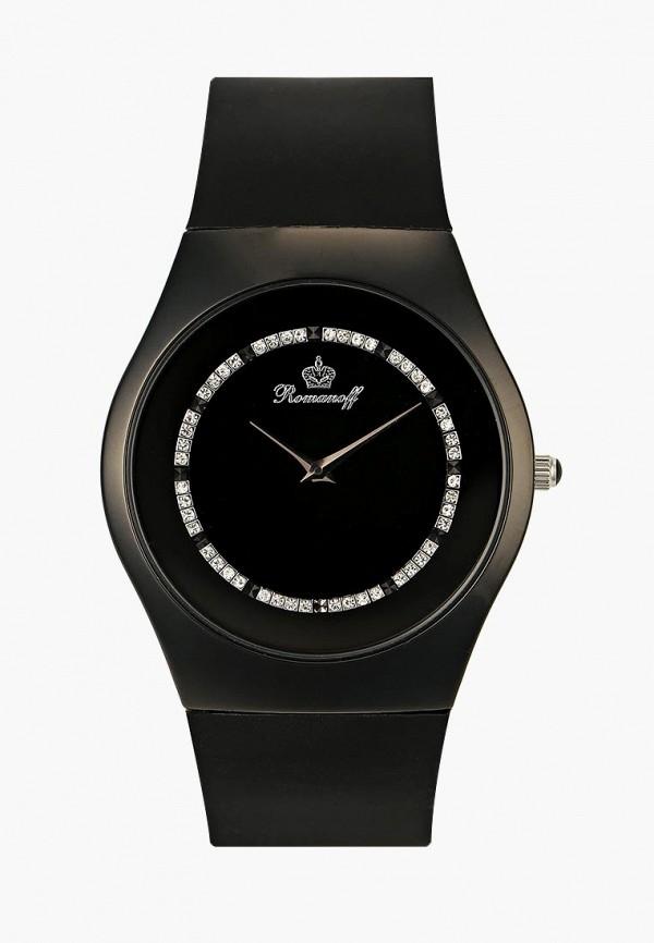 Купить Часы Romanoff, RO003DWCAVO2, черный, Осень-зима 2018/2019