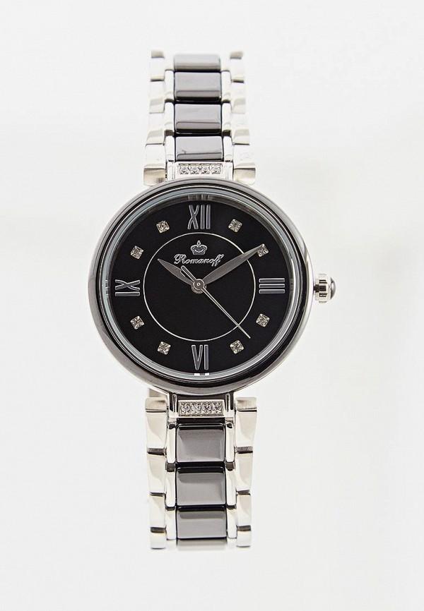Купить Часы Romanoff, ro003dwdqii4, черный, Весна-лето 2019