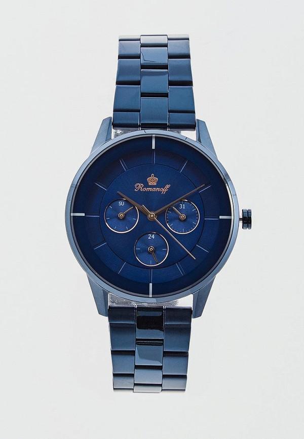 Часы Romanoff Romanoff RO003DWEFWY4 часы romanoff romanoff ro003dwpna29