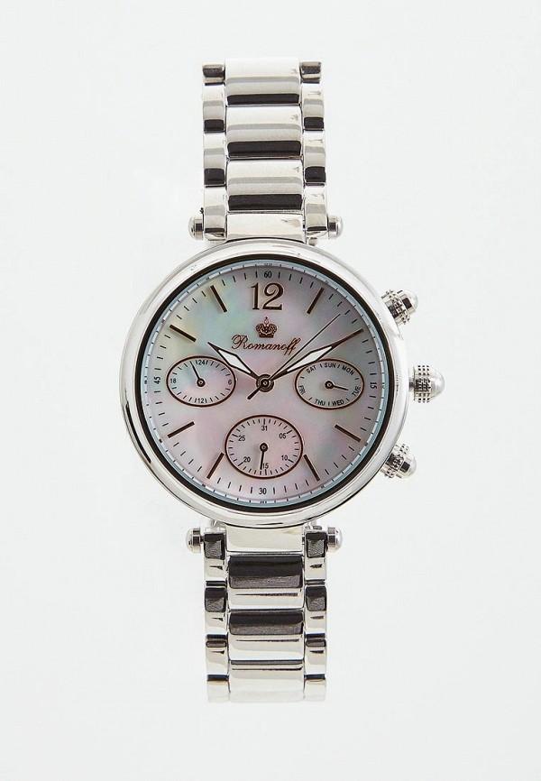 купить Часы Romanoff Romanoff RO003DWEVZW5 дешево