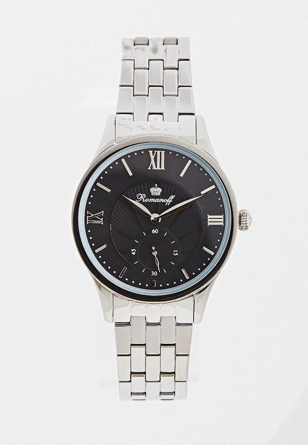 Часы Romanoff Romanoff RO003DWFTTC6 часы romanoff romanoff ro003dwydu83