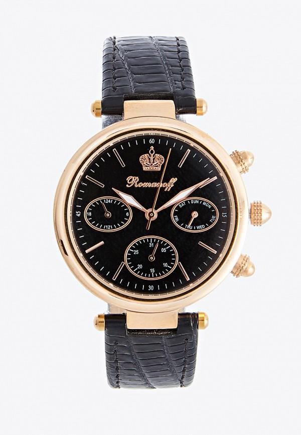 Часы Romanoff Romanoff RO003DWFYUQ4 часы romanoff romanoff ro003dwzgt31