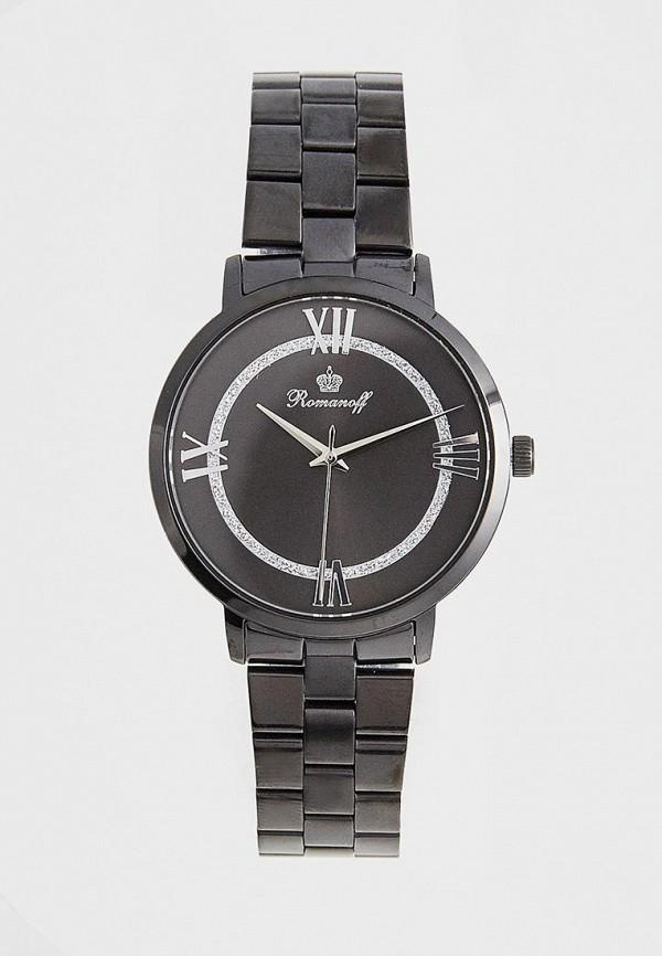 Часы Romanoff Romanoff RO003DWGCVG6 цена