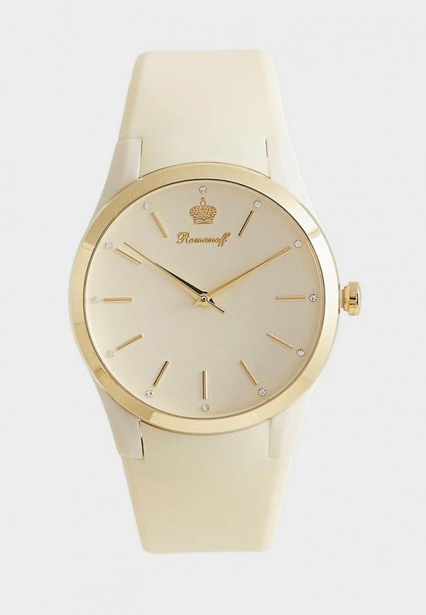 Часы Romanoff Romanoff RO003DWGCVH3 часы romanoff romanoff ro003dwwdl32
