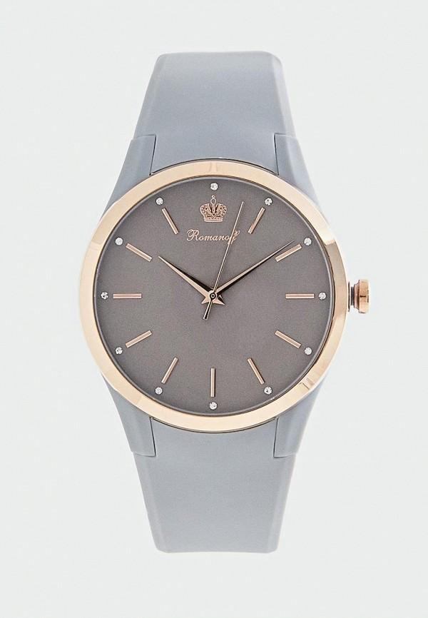 Часы Romanoff Romanoff RO003DWGCVH5 цена