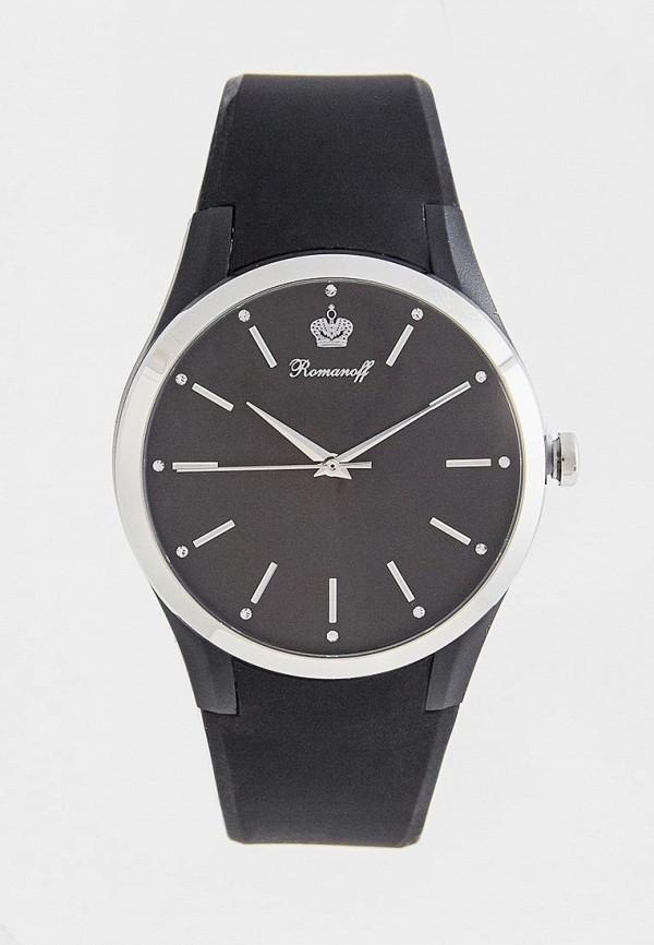 Часы Romanoff Romanoff RO003DWGCVH7 цена