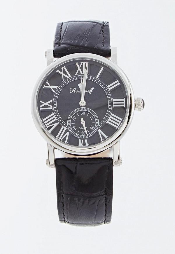 Часы Romanoff Romanoff RO003DWGNLK5 часы romanoff romanoff ro003dwwdl32