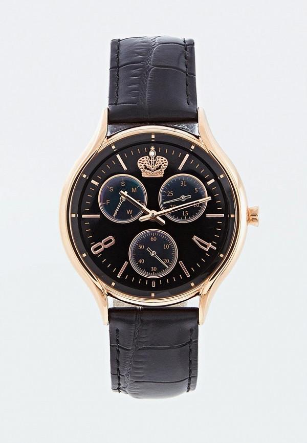 все цены на Часы Romanoff Romanoff RO003DWGNLK8 онлайн