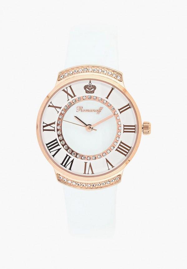 Купить Часы Romanoff, RO003DWICW29, белый, Весна-лето 2018