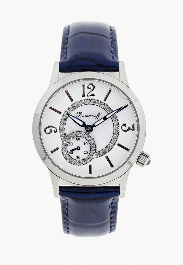 Часы Romanoff Romanoff RO003DWINJ17