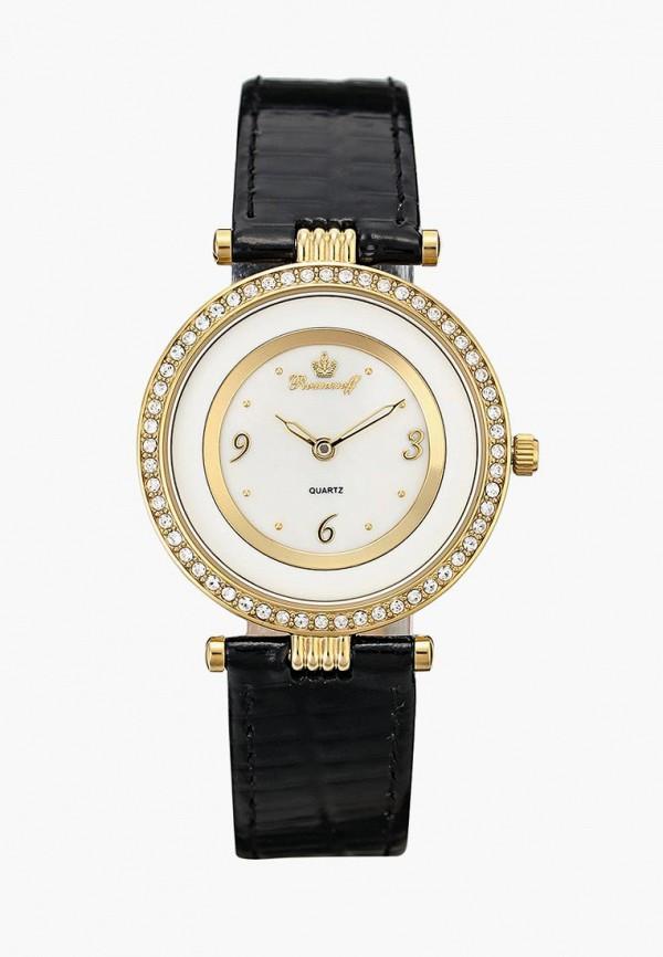 Купить Часы Romanoff, RO003DWIZS59, черный, Весна-лето 2018