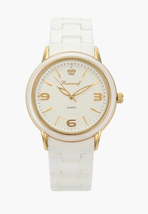 Купить Часы Romanoff, RO003DWTLQ26, белый, Осень-зима 2018/2019