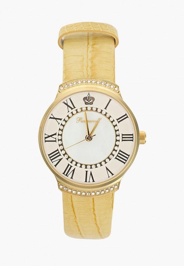 Купить Часы Romanoff, RO003DWWDL32, бежевый, Весна-лето 2018