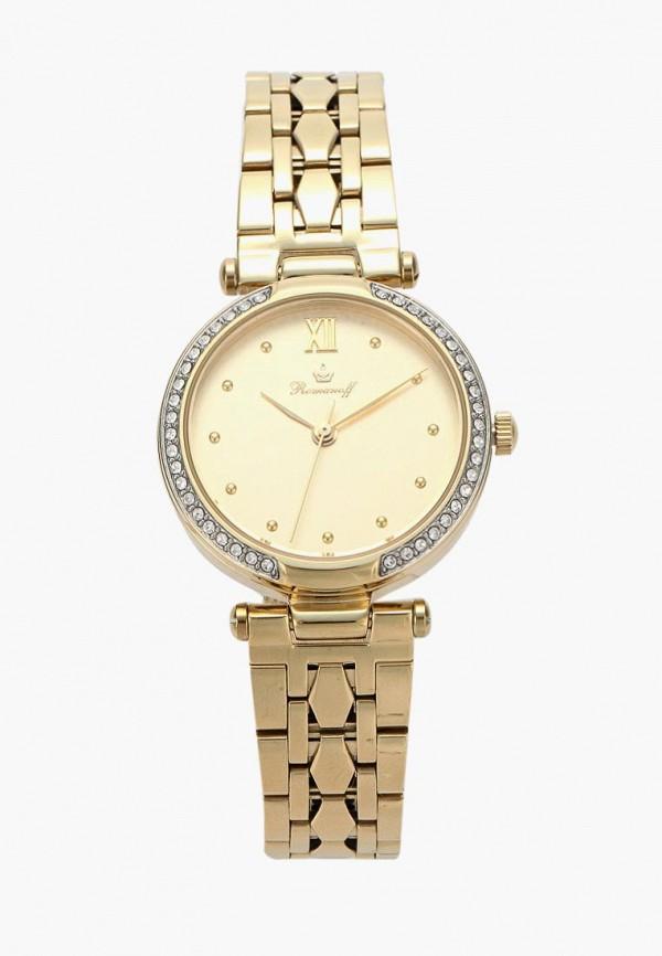 Купить Часы Romanoff, RO003DWYDU69, золотой, Весна-лето 2018