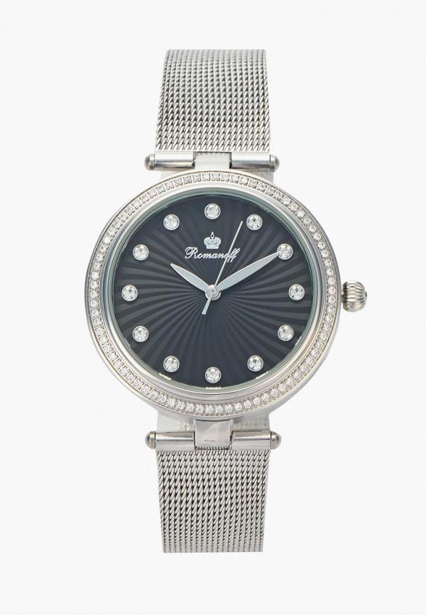 Купить Часы Romanoff, RO003DWYDU71, серебряный, Весна-лето 2018