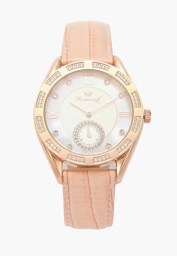 Купить Часы Romanoff, RO003DWYDU76, розовый, Весна-лето 2018