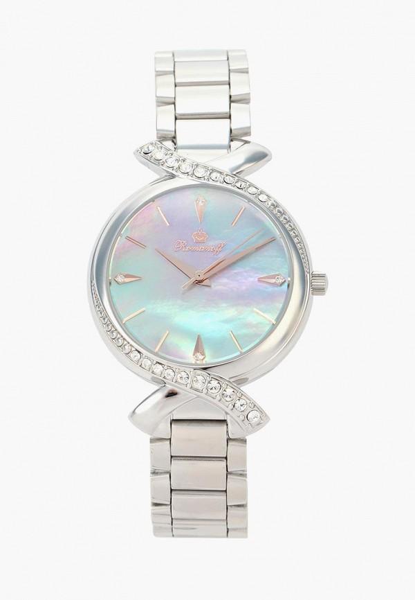 Купить Часы Romanoff, RO003DWYDU94, серебряный, Весна-лето 2018