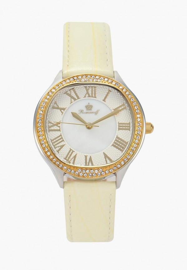 Часы Romanoff Romanoff RO003DWZGT33