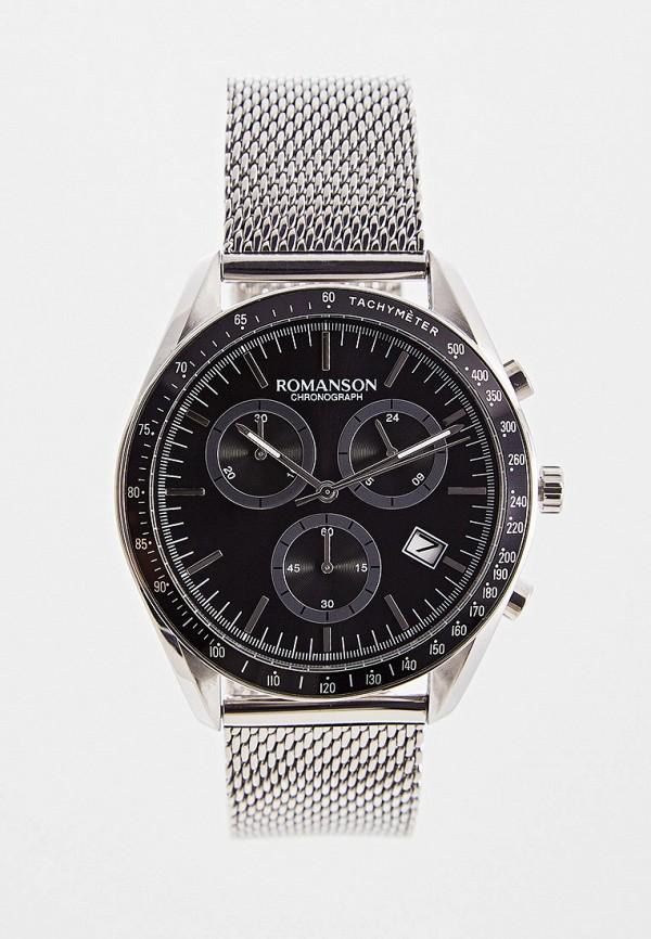 мужские часы romanson, серебряные