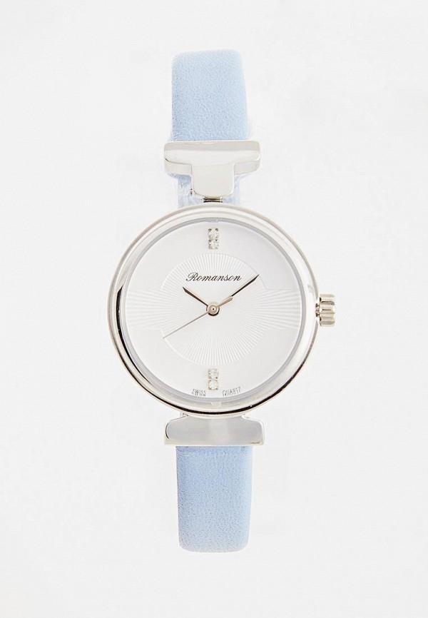 женские часы romanson, голубые