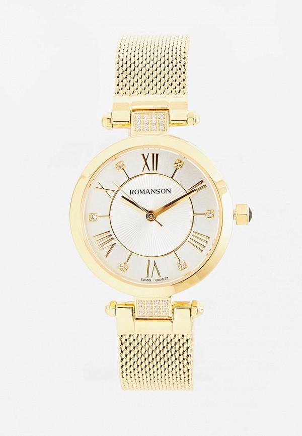 Часы Romanson Romanson RO007DWDXUQ0 цена 2017