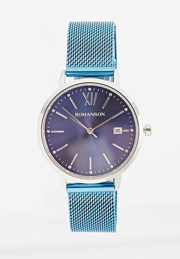 женские часы romanson, синие