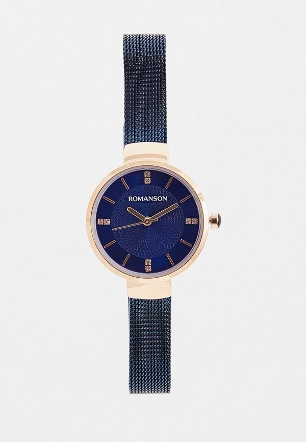 Часы Romanson Romanson RO007DWEVWS2 цена 2017