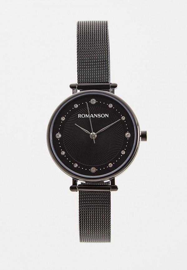 Часы Romanson Romanson RO007DWEVWS7 цена