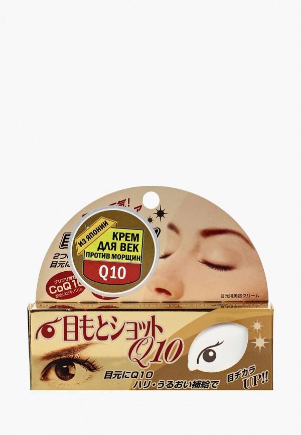 Купить Крем для кожи вокруг глаз Roland, против морщин с коэнзимом Q10, 20 г, ro031lwqgh27, прозрачный, Весна-лето 2019