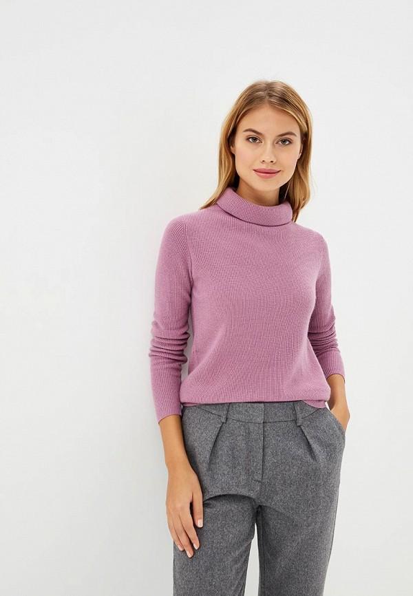 женский свитер rodier, фиолетовый