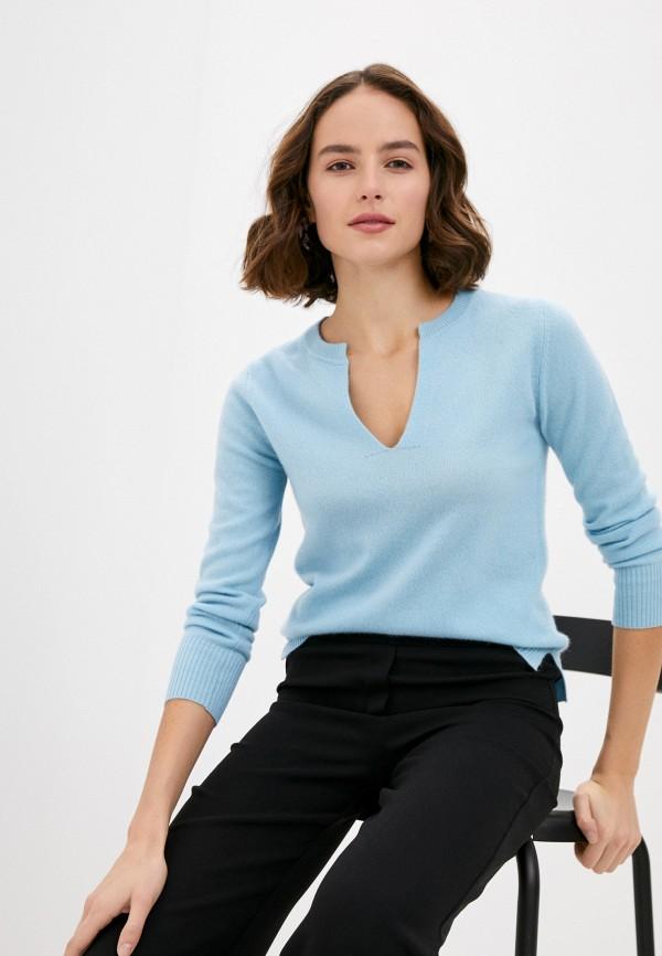 женский пуловер rodier, голубой