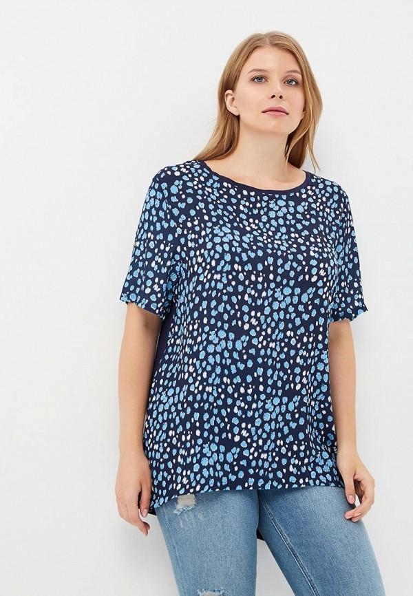 Блуза Rosa Thea Rosa Thea RO043EWBVYX2 цены онлайн