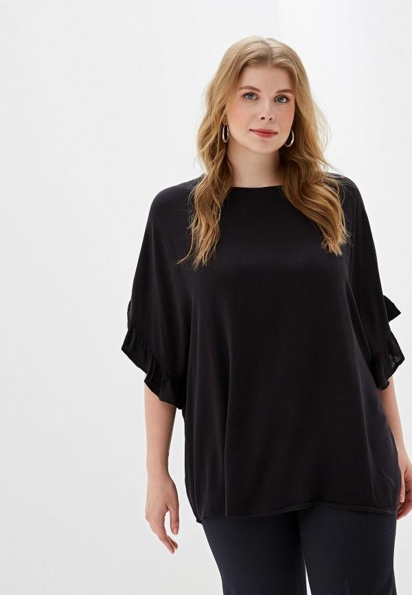 цена Блуза Rosa Thea Rosa Thea RO043EWELDE9 онлайн в 2017 году