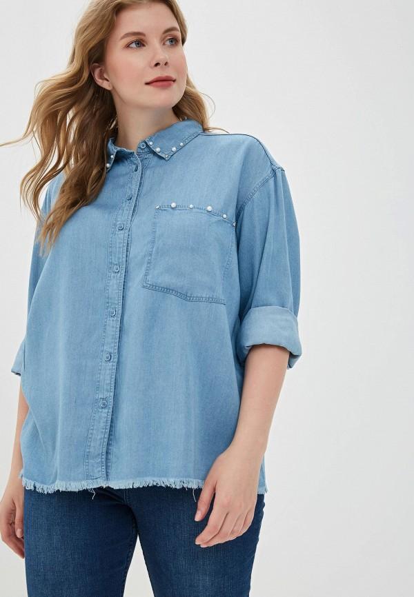 женская джинсовые рубашка rosa thea, голубая
