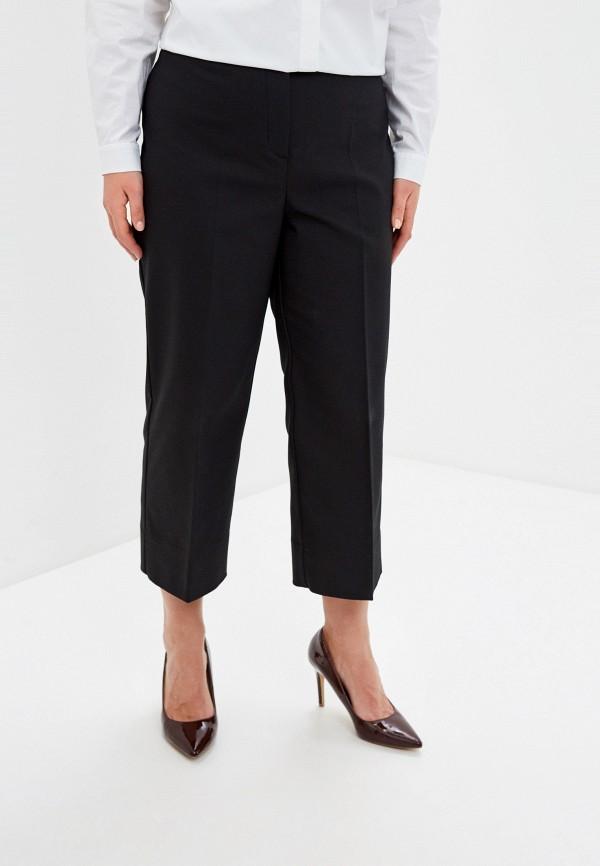 женские классические брюки rosa thea, черные
