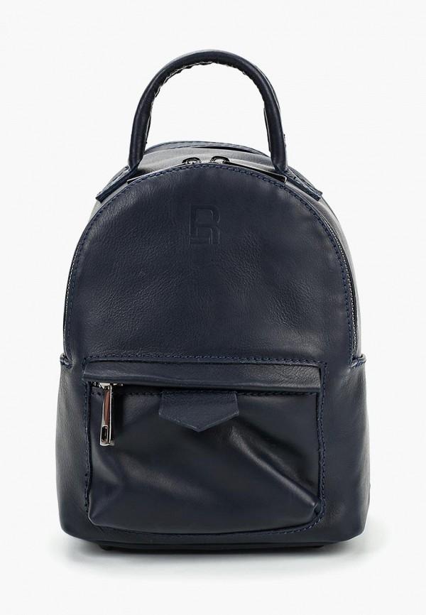 женский рюкзак roberto buono, синий